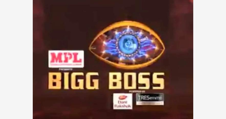 3 अक्टूबर को होगा 'बिग बॉस 14' का ग्रैंड प्रीमियर 7