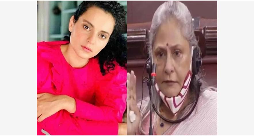 सांसद जया बच्चन के बयान पर कंगना रनौत बोलीं- अगर आपका बेटा भी फंदे से लटका मिलता तो...: 5