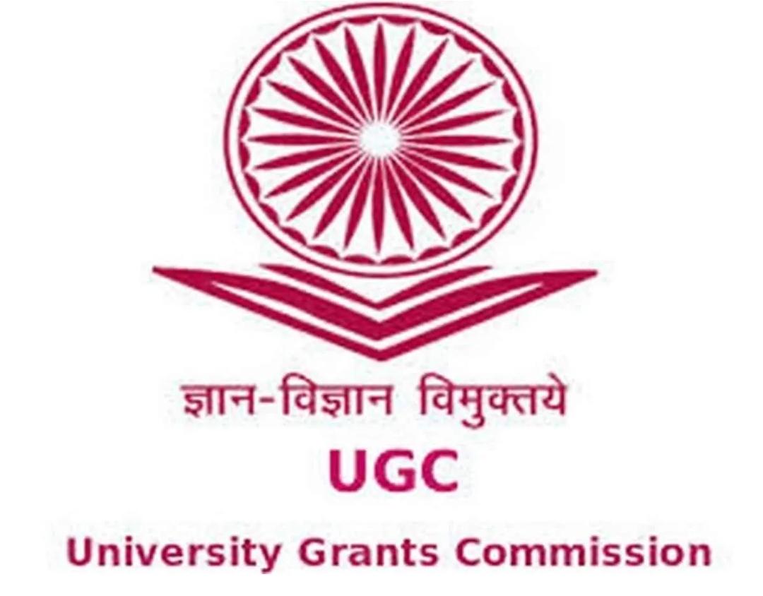 यूजीसी ने 24 विश्वविद्यालयों को फर्जी करार दिया! 25