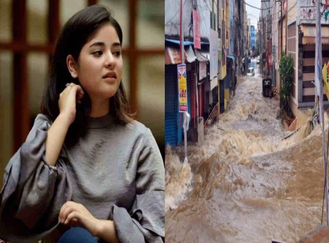 जायरा वसीम ने हैदराबाद बाढ़ पीड़ितों के लिए दुआ की! 3