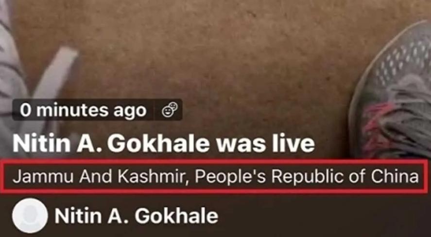ट्विटर ने जम्मू-कश्मीर को बताया चीन का हिस्सा ! 16