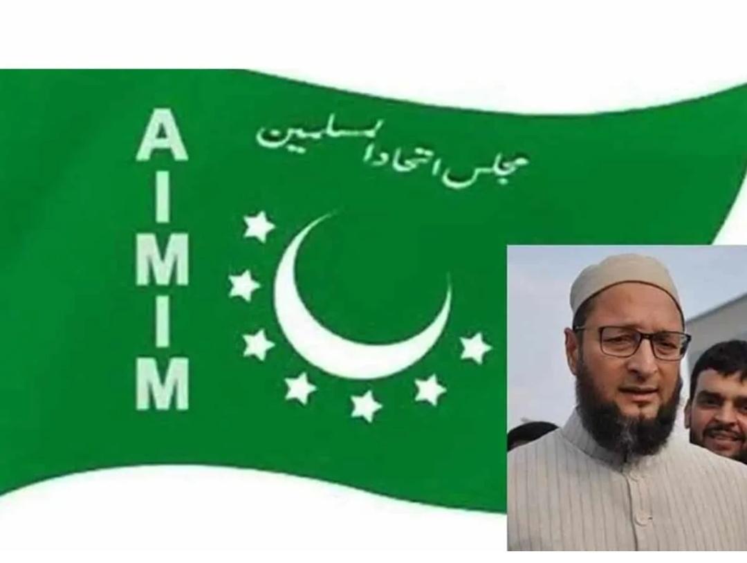 बिहार चुनाव परिणाम: AIMIM के पांच सहित 19 विधायक पहुंचे विधानसभा! 18