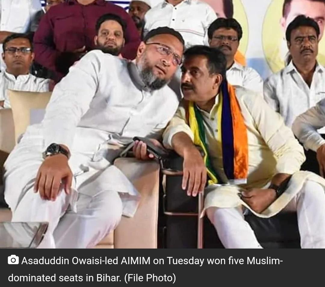 बिहार में AIMIM की शानदार प्रदर्शन बीजेपी की बी टीम कहने वालों पर तमाचा है- इम्तियाज जलील 15