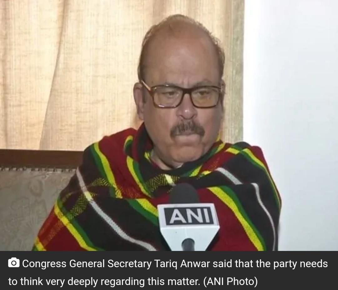 बिहार चुनाव में कांग्रेस ने किया है खराब प्रदर्शन- तारिक अनवर 13