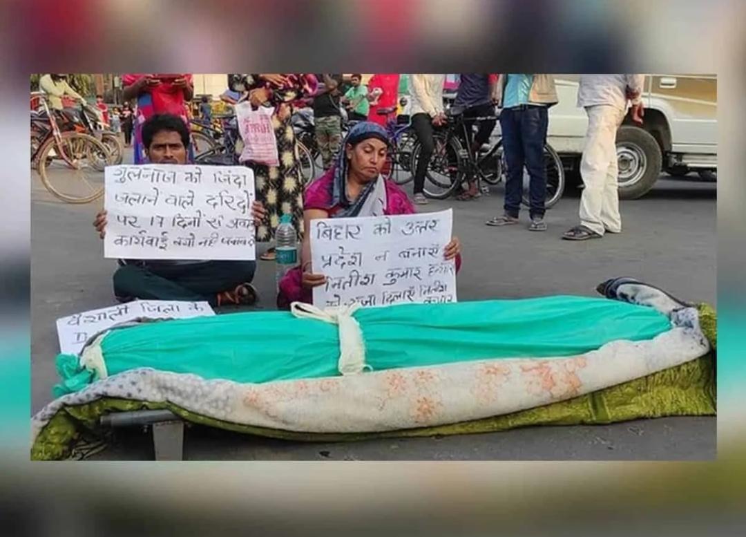 बिहार: शादी के प्रस्ताव से इनकार करने पर मुस्लिम लड़की को जलाकर मार डाला! 20