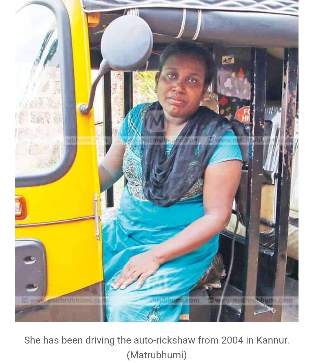 केरल: 'जातिवादी' सीपीएम से बचने के लिए, दलित ऑटोरिक्शा चालक ने इस्लाम धर्म अपनाया! 1