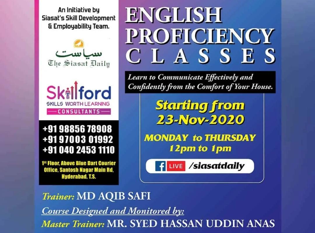 सियासत डेली ऑनलाइन मुफ्त अंग्रेजी सीखने के लिए क्लासेस शुरु किया जा रहा है! 4