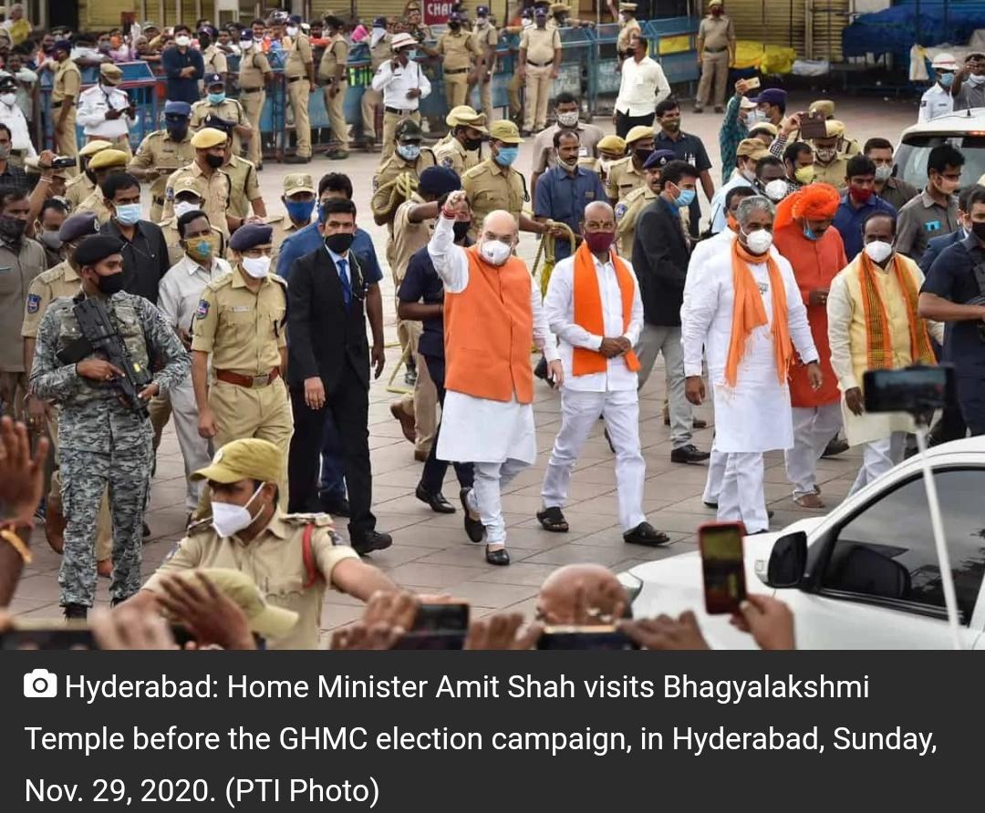 हैदराबाद का अगला मेयर बीजेपी का होगा- अमित शाह 9