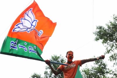 हैदराबाद चुनाव में भाजपा को बड़ी बढ़त, टीआरएस बहुमत से पीछे (लीड-1)