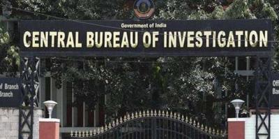 सीबीआई ने दिल्ली स्थित केमिकल कंपनी के खिलाफ धोखाधड़ी का मामला दर्ज किया