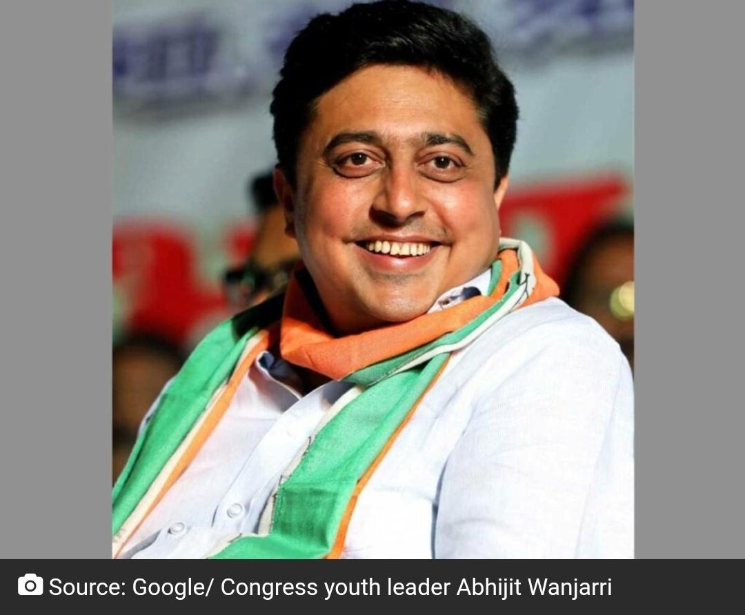 RSS के गढ़ से 58 साल बाद कांग्रेस ने बीजेपी से ताज छीना! 9