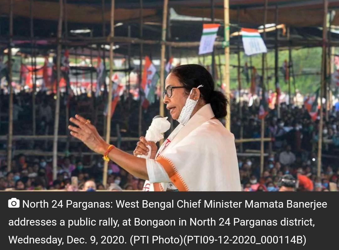 पश्चिम बंगाल में सीएए-एनआरसी-एनपीआर को लागू नहीं होने देंगे- ममता बनर्जी 11