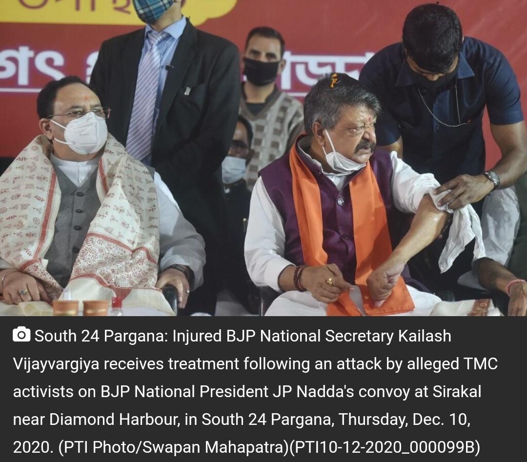 पश्चिम बंगाल में बीजेपी अध्यक्ष जेपी नड्डा के काफिले पर हमला! 6