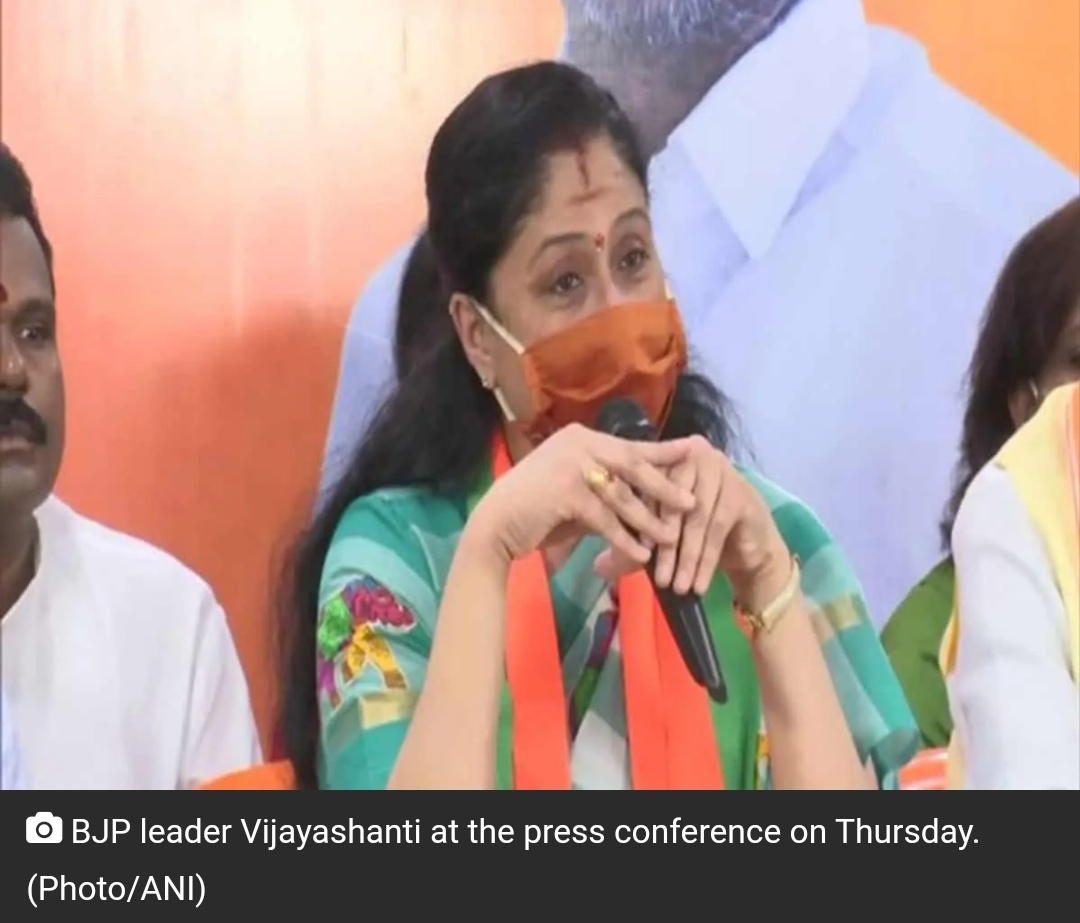 केसीआर मुझसे एक बेहतर अभिनेता हैं: भाजपा नेता विजयशांति 3