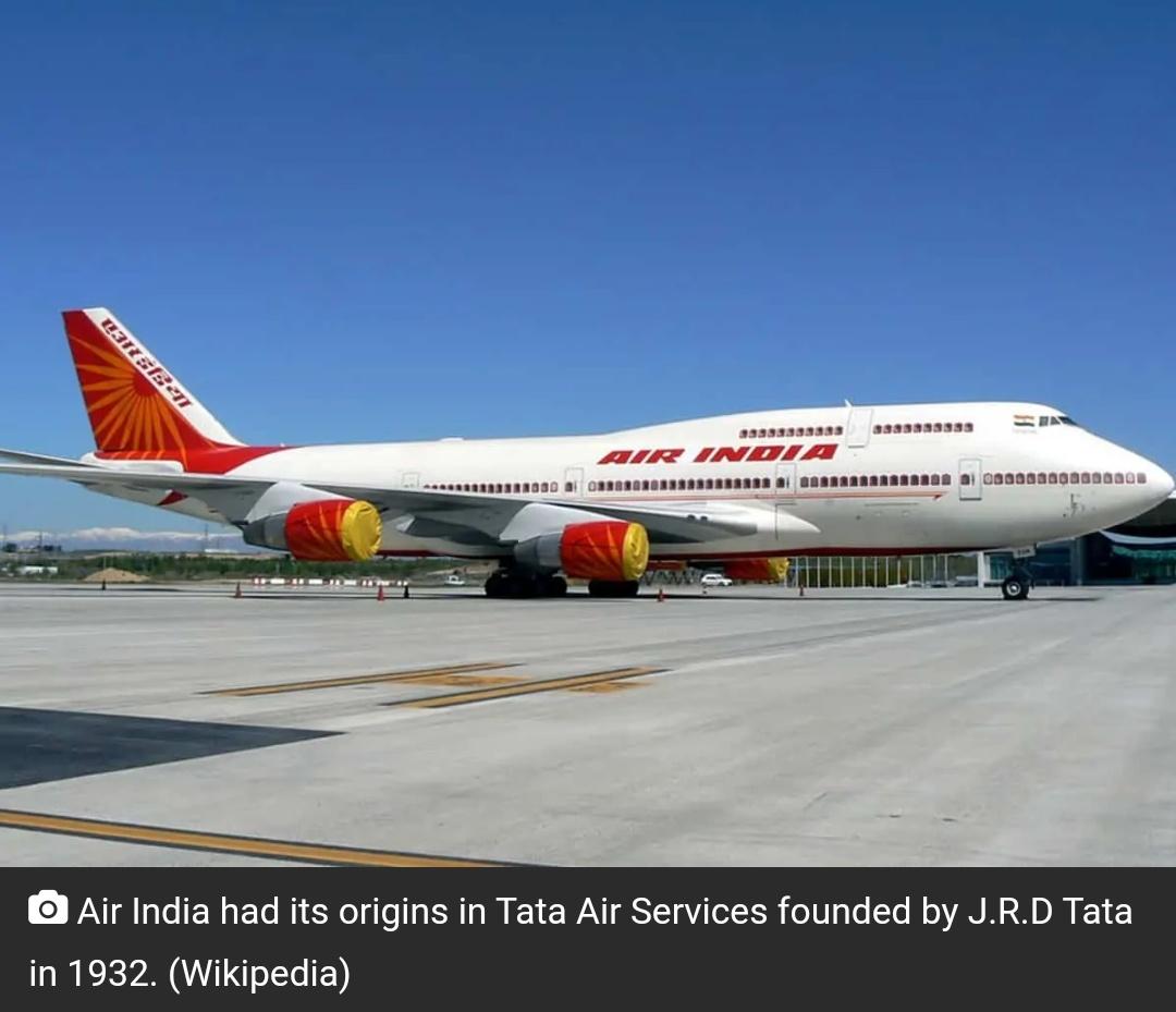 एयर इंडिया को खरीदने के लिए बोली लगा सकती है टाटा समूह! 15