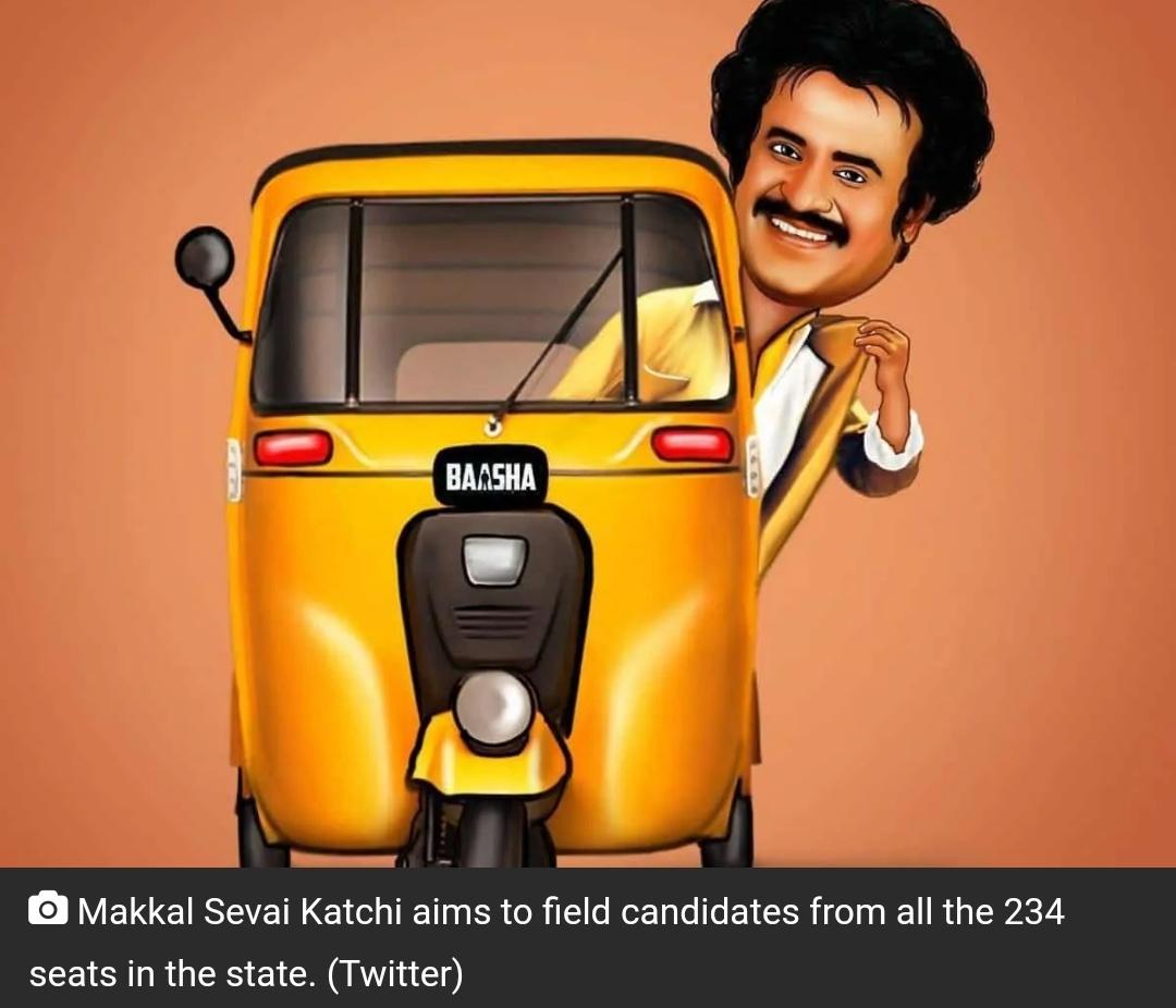 क्या ऑटोरिक्शा होगा रजनीकांत का राजनीतिक पार्टी का सिंबल? 4