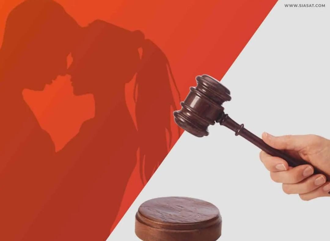 'लव जिहाद'के लिए जेल पति गया जेल, महिला ने अदालत से बोली- अपनी मर्जी से किया निकाह! 5