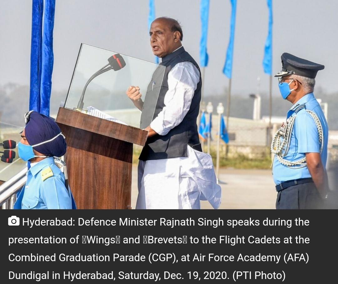 रक्षामंत्री ने दिया जवाब, कहा- 'भारत कमजोर नहीं है' 2