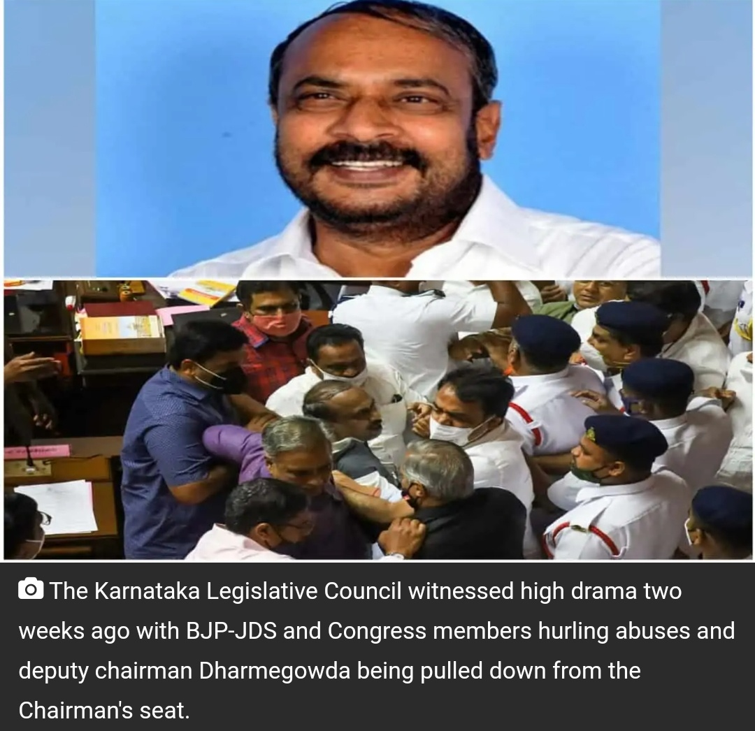 कर्नाटक विधान परिषद के उपाध्यक्ष धर्मेगौड़ा रेलवे ट्रैक पर मृत पाए गए! 19