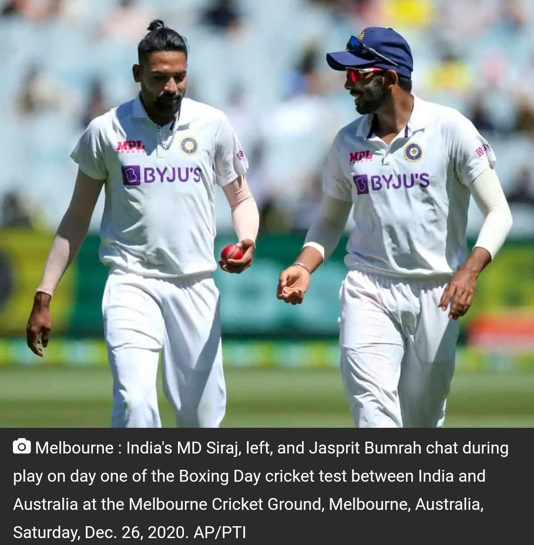 डेब्यू टेस्ट मैच में मोहम्मद सिराज ने पांच विकेट लेकर रचा इतिहास! 17