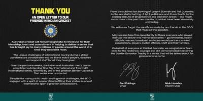क्रिकेट आस्ट्रेलिया ने सफल द्विपक्षीय सीरीज के लिए बीसीसीआई का आभार जताया