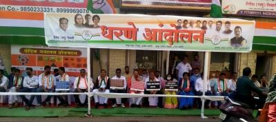महाराष्ट्र कांग्रेस ने अर्नब गोस्वामी को राजद्रोह के लिए गिरफ्तार करने की मांग की
