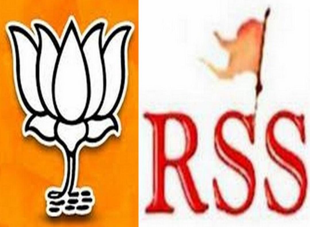पश्चिम बंगाल चुनाव से पहले अहमदाबाद में बीजेपी और संघ के बीच हो सकती है बैठक! 2