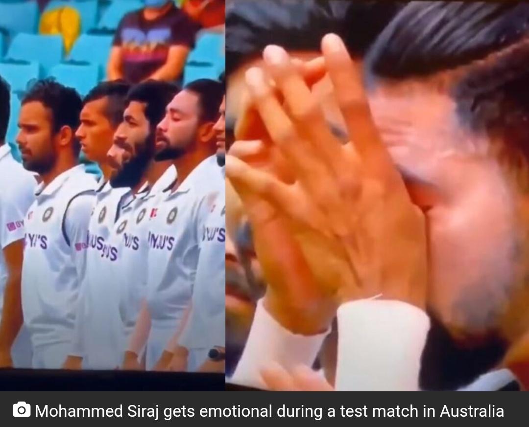 राष्ट्रगान के दौरान इमोशनल हुए भारतीय तेज़ गेंदबाज़ मोहम्मद सिराज! 12