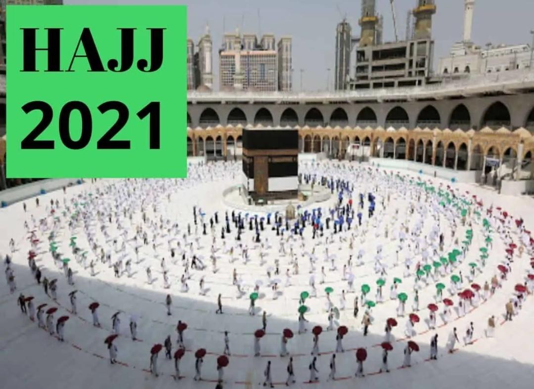 हज 2021 के लिए आनलाइन आवेदन 10 जनवरी तक कर सकेंगे! 6