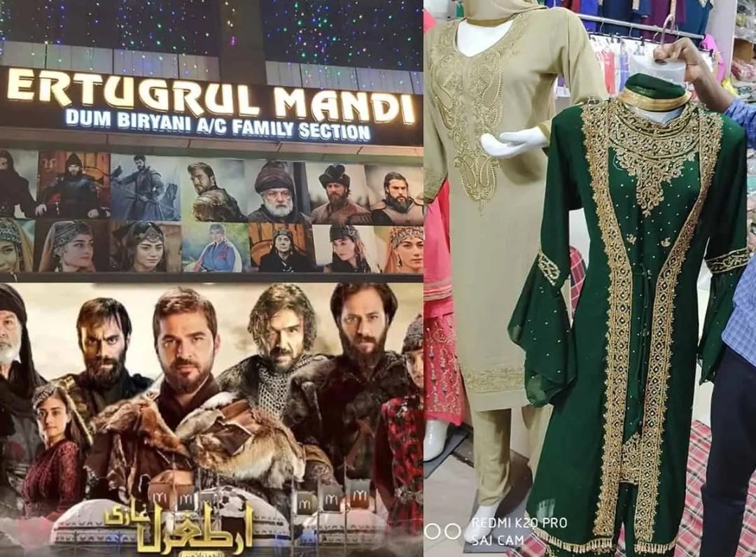 पहनावे से लेकर टोपी और हेयर स्टाइल तक, हैदराबाद ने 'एर्टुगरुल' फैशन की मांग! 12