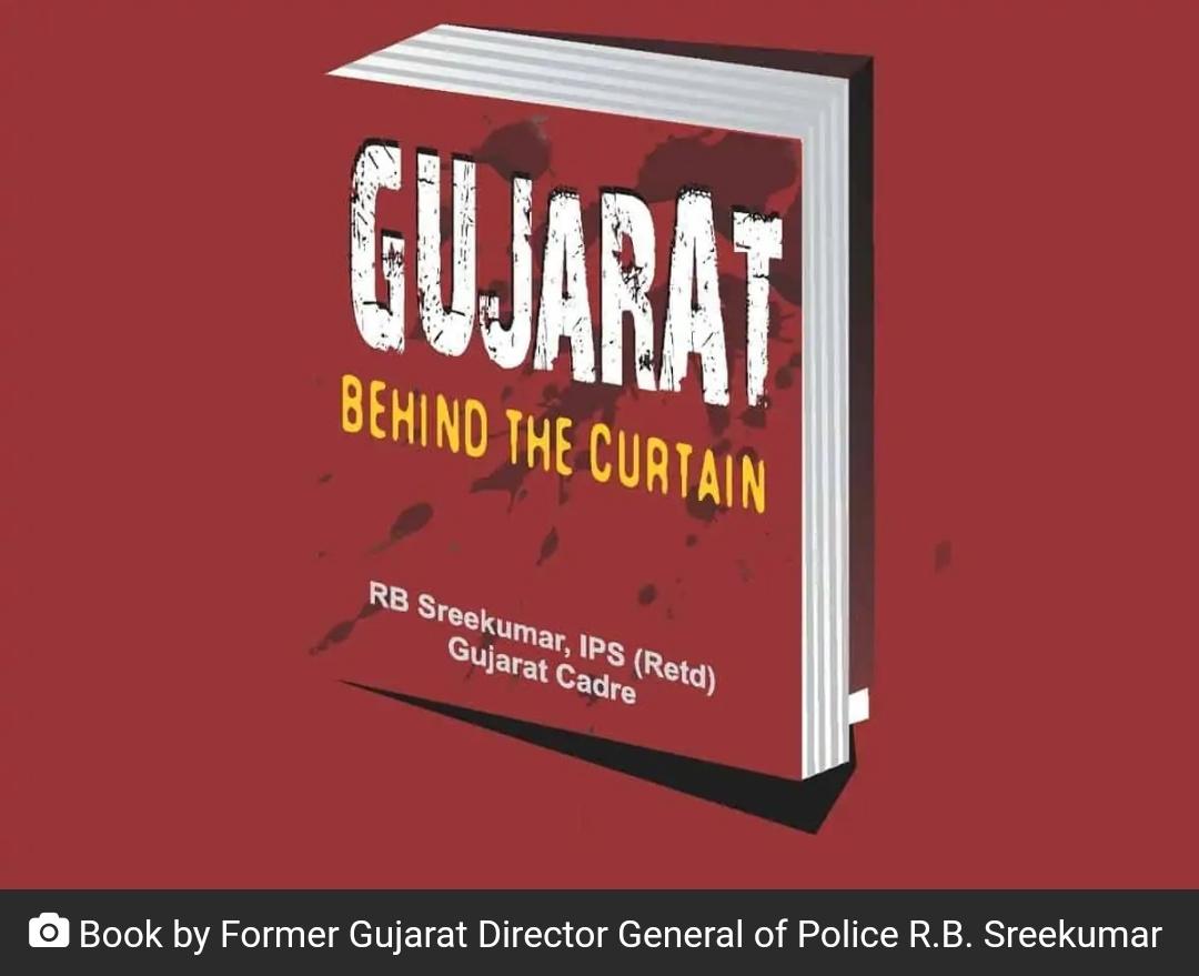 मुस्लिम आईएएस, आईपीएस अधिकारियों ने 2002 में गुजरात दंगे के दौरान आंखें मूंद लीं, किताब में पूर्व डीजीपी का खुलासा! 1