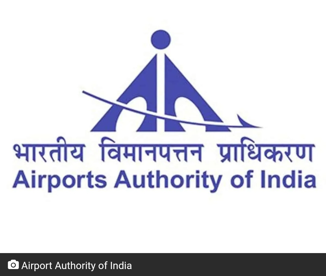 एयरपोर्ट अथॉरिटी ऑफ इंडिया ने जूनियर एक्जीक्यूटिव पद के लिए आवेदन मांगा! 10