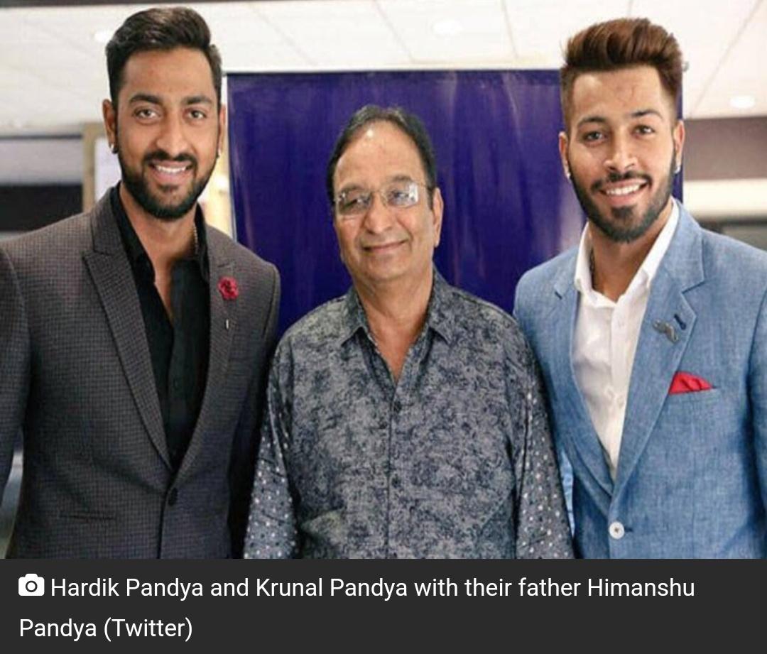 हार्दिक पांड्या के पिता का निधन! 5