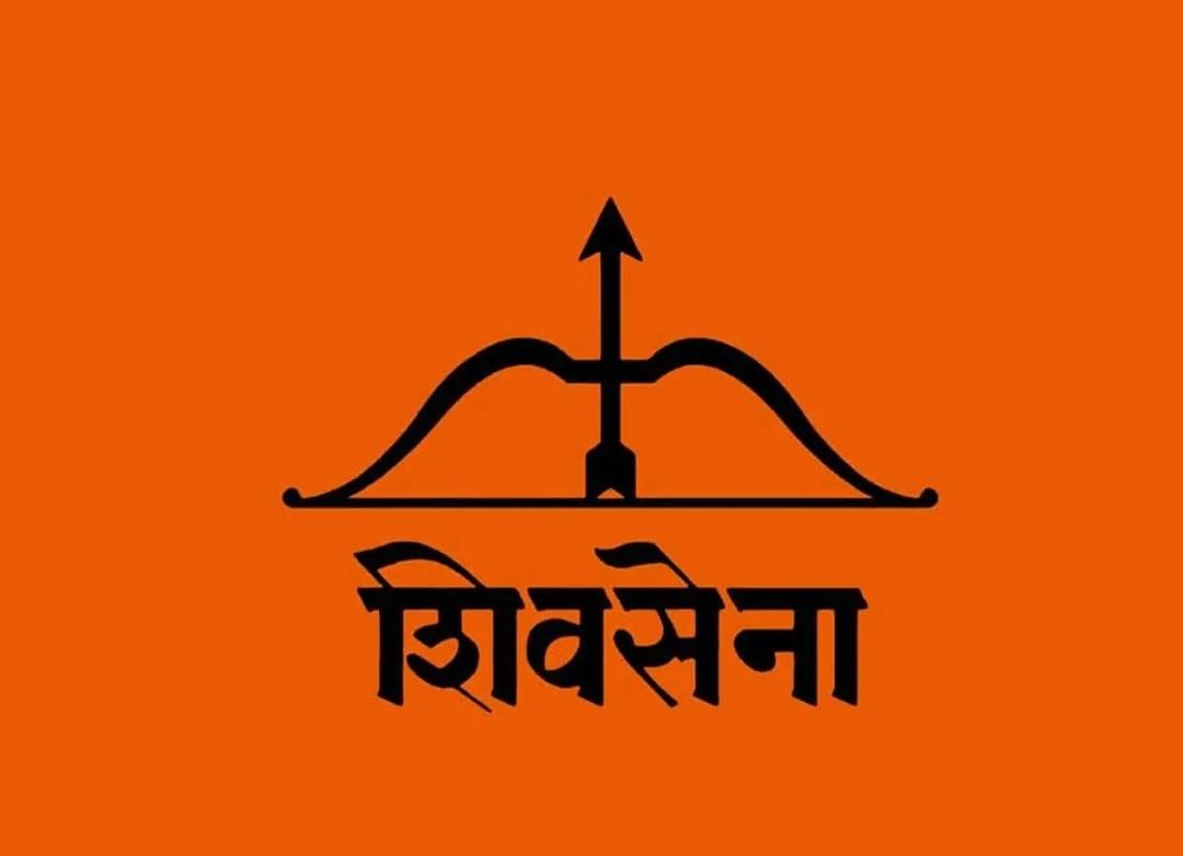 पश्चिम बंगाल में विधानसभा चुनाव लड़ेगी शिवसेना! 16