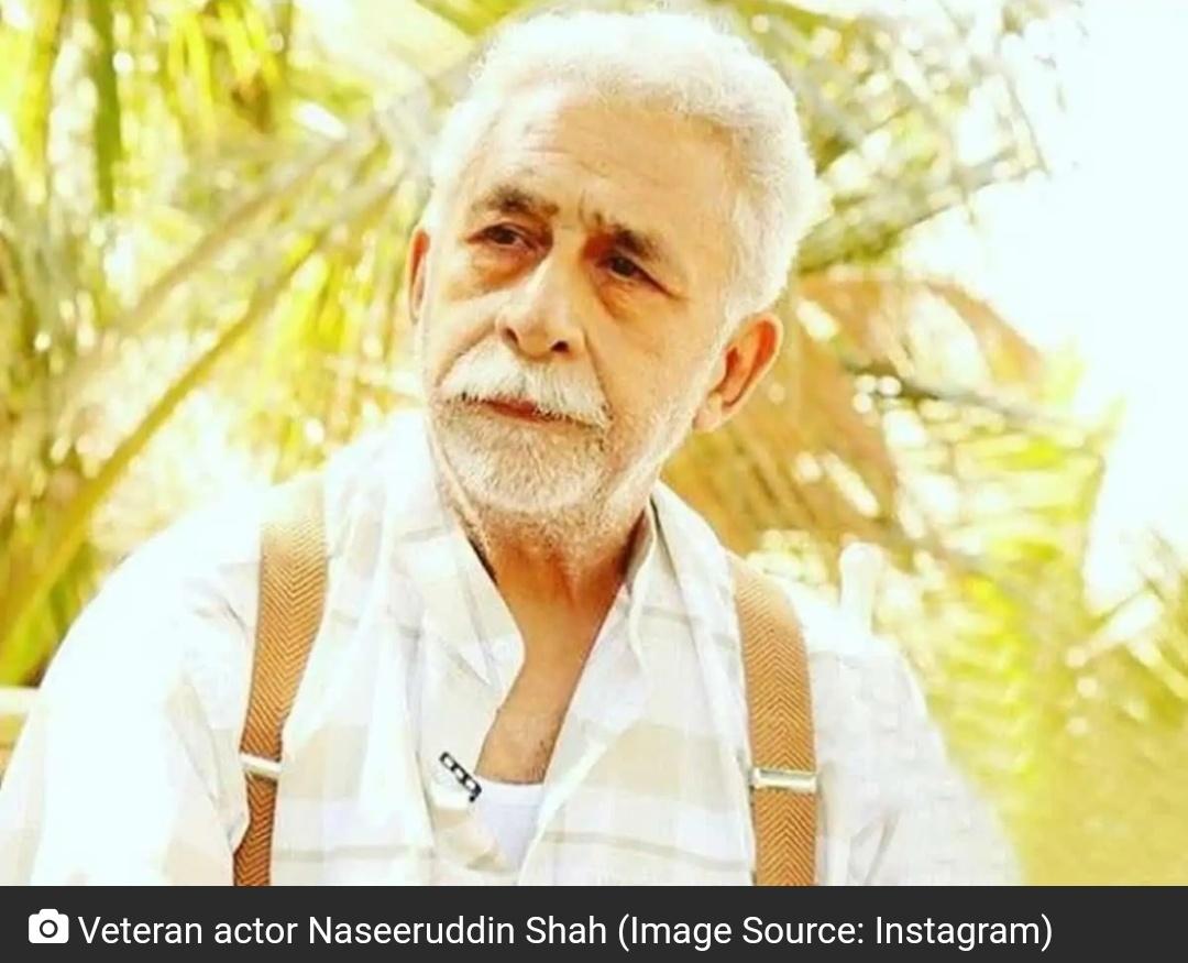 अभिनेता नसीरुद्दीन शाह ने लव जिहाद पर राय रखा! 4
