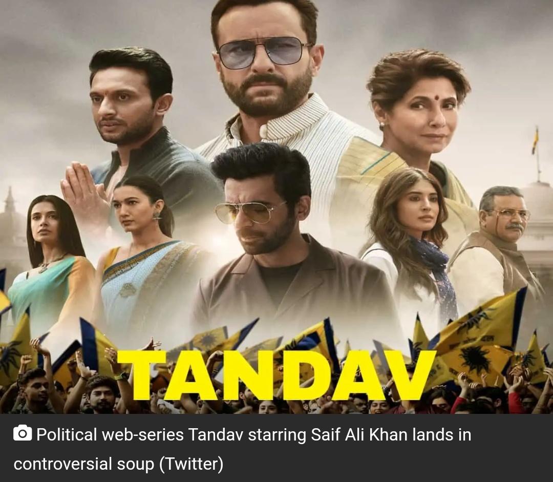 धार्मिक भावनाओं को आहत करने के लिए सैफ अली खान अभिनीत फिल्म तांडव के निर्माताओं के खिलाफ़ FIR! 3
