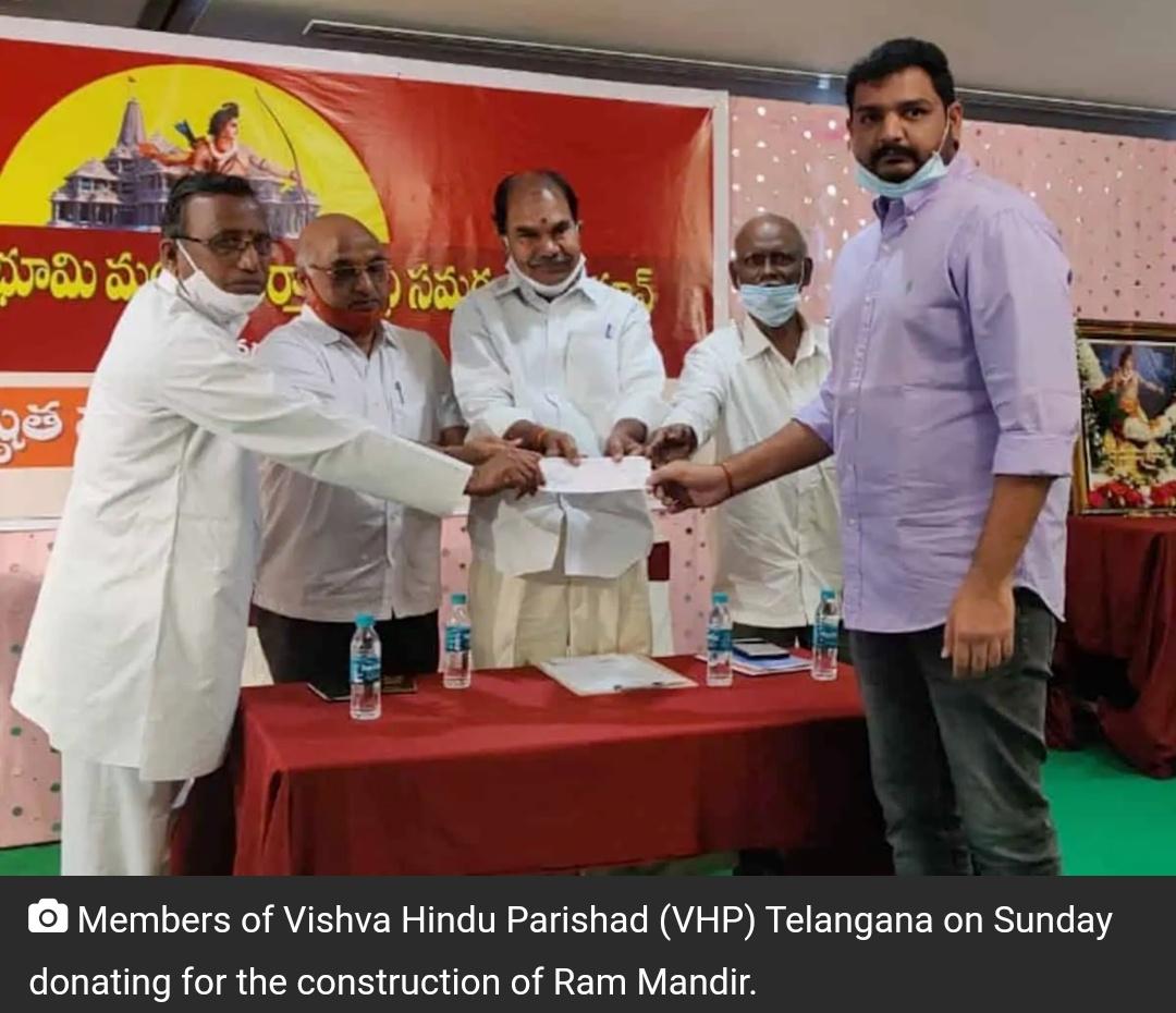तेलंगाना: अयोध्या में राम मंदिर के लिए फंड के लिए VHP, RSS ने अभियान शुरु किया! 6