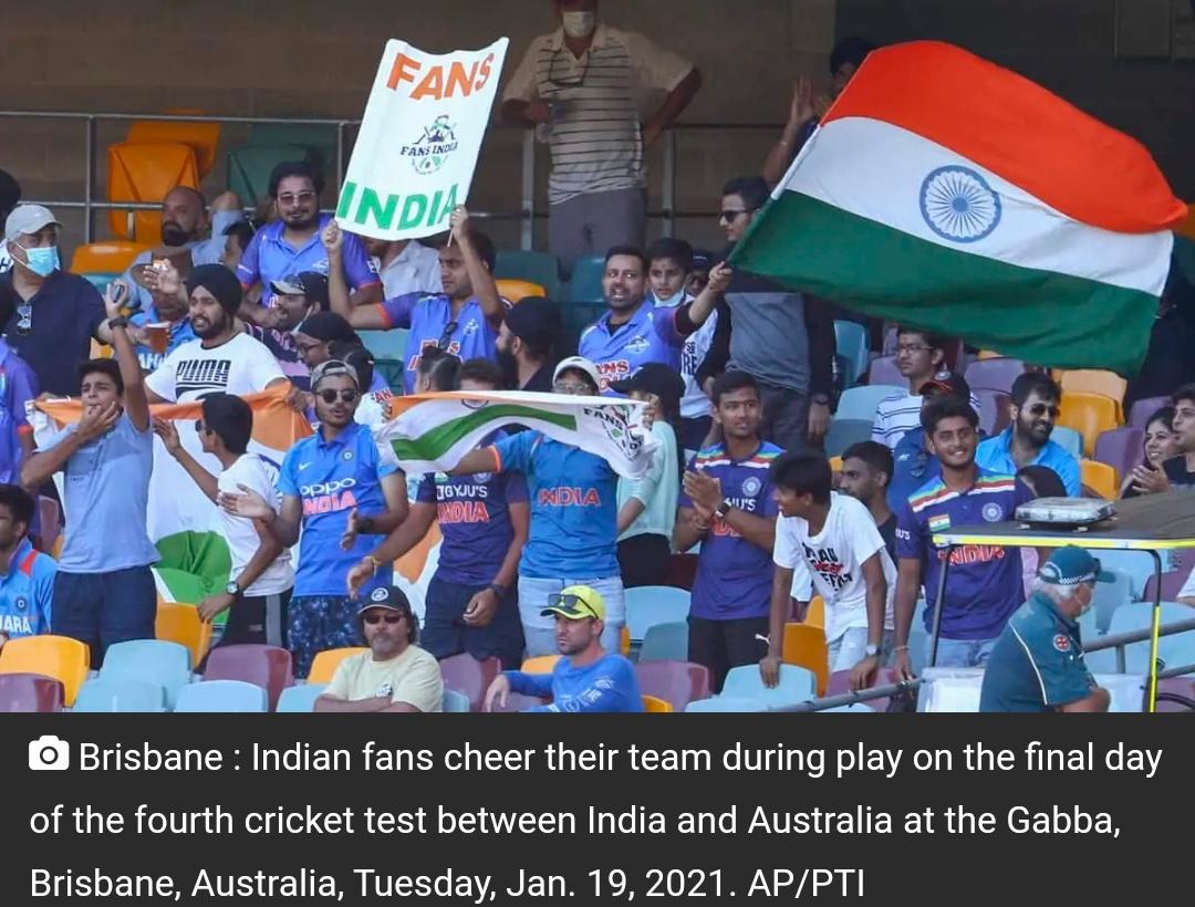 भारत ने चौथे टेस्ट में ऑस्ट्रेलिया को 3 विकेट से हराकर रचा इतिहास! 19