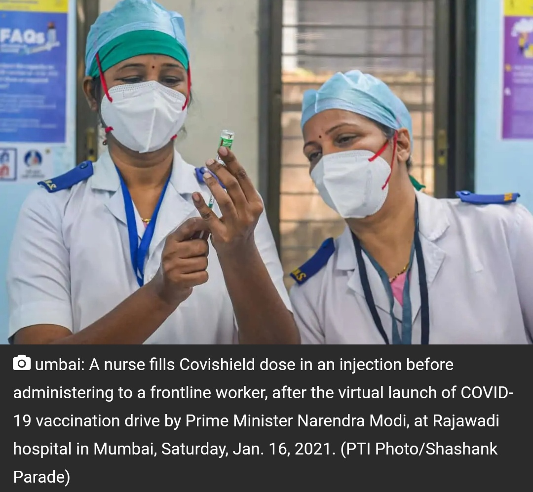 हैदराबाद: कोविड-19 वैक्सीन के बाद महिला को अस्पताल में भर्ती कराया गया! 18