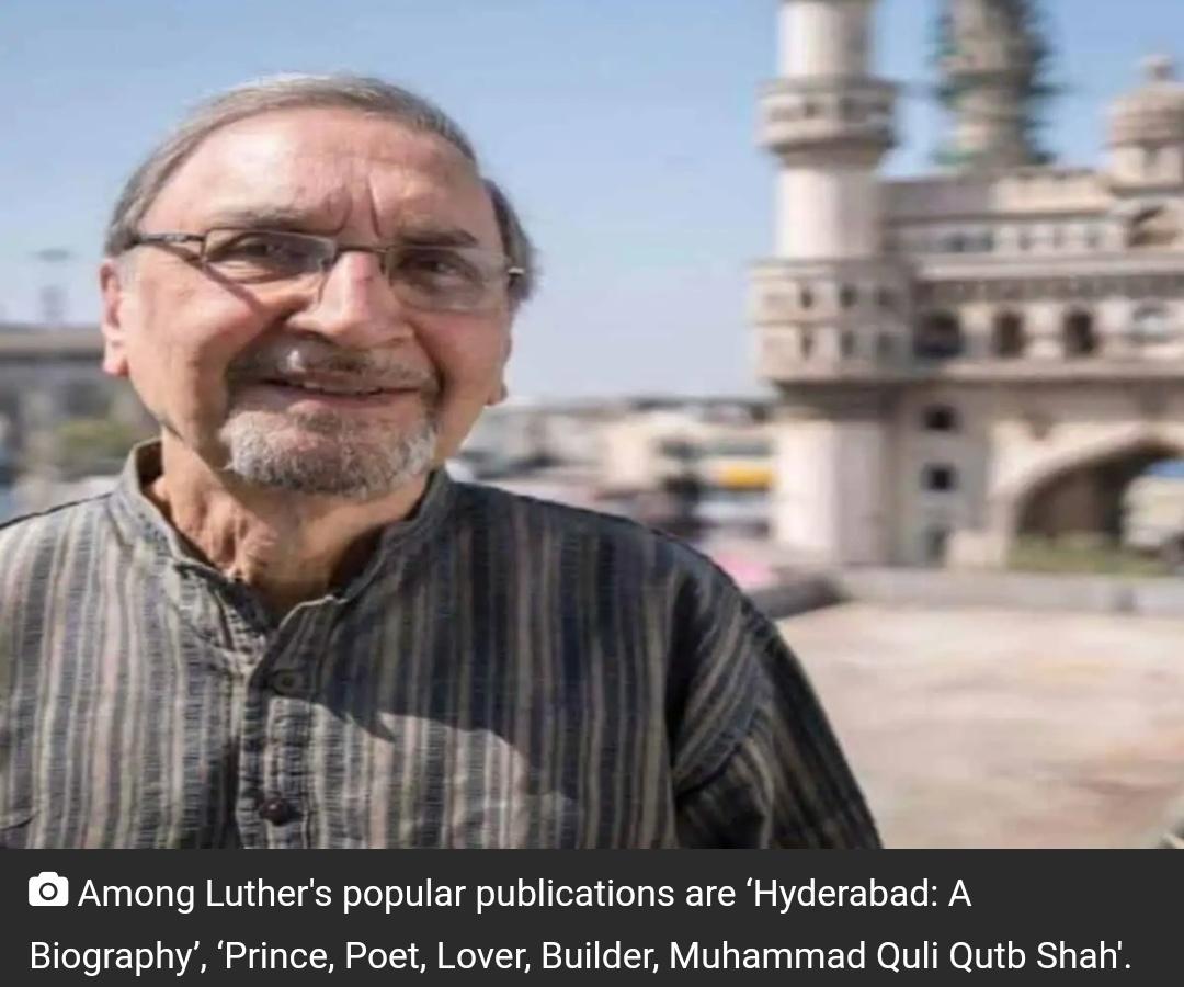 पूर्व सिविल सेवक और जानेमाने लेखक नरेन्द्र लूथर का निधन! 9