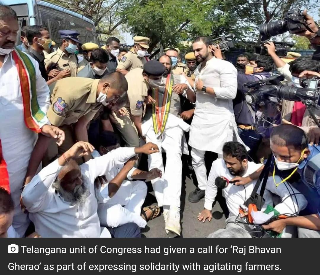 हैदराबाद: राजभवन घेराव करने गए कांग्रेस नेताओं को पुलिस ने हिरासत में लिया! 17