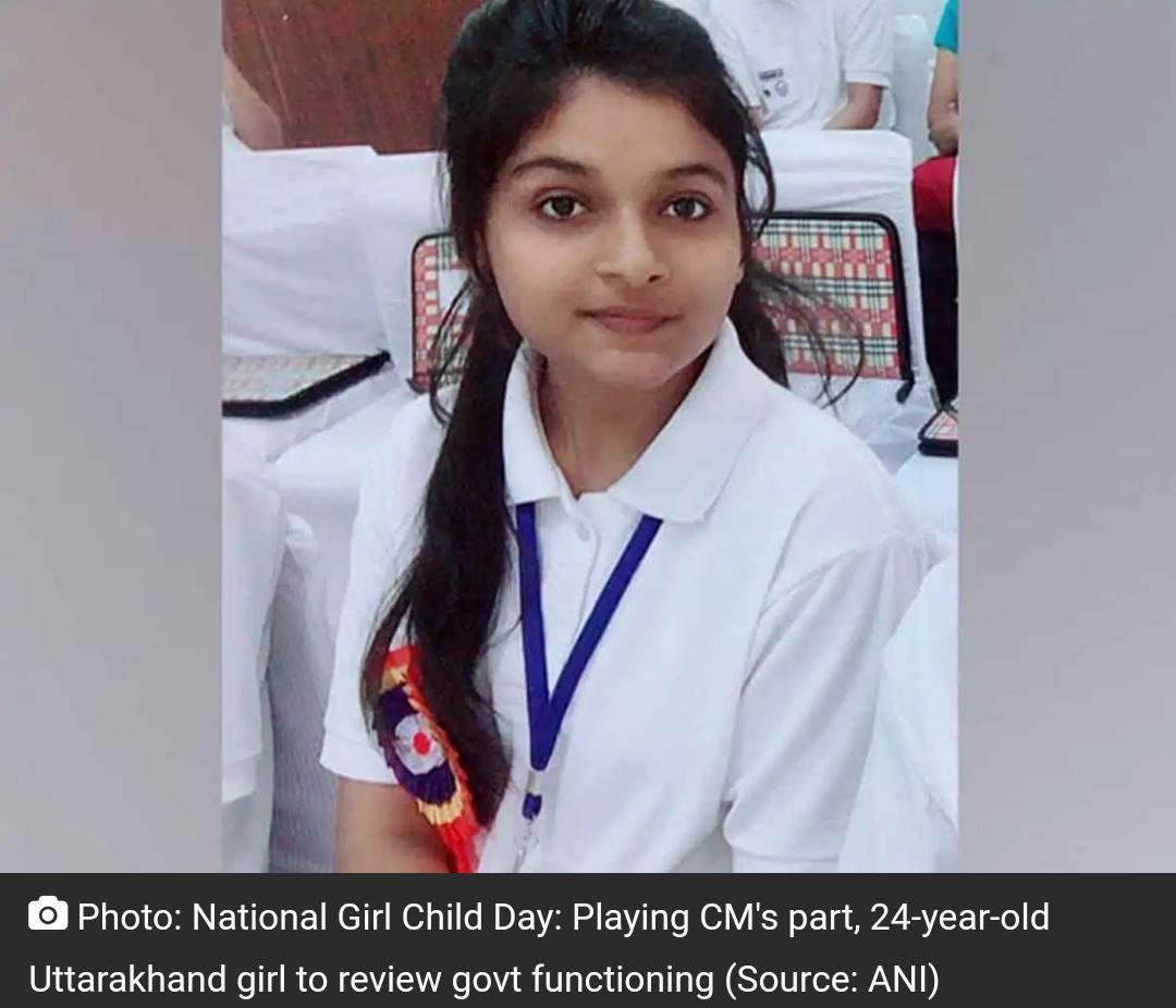 राष्ट्रीय बालिका दिवस: सृष्टि गोस्वामी एक दिन के लिए उत्तराखंड की मुख्यमंत्री बनी! 4