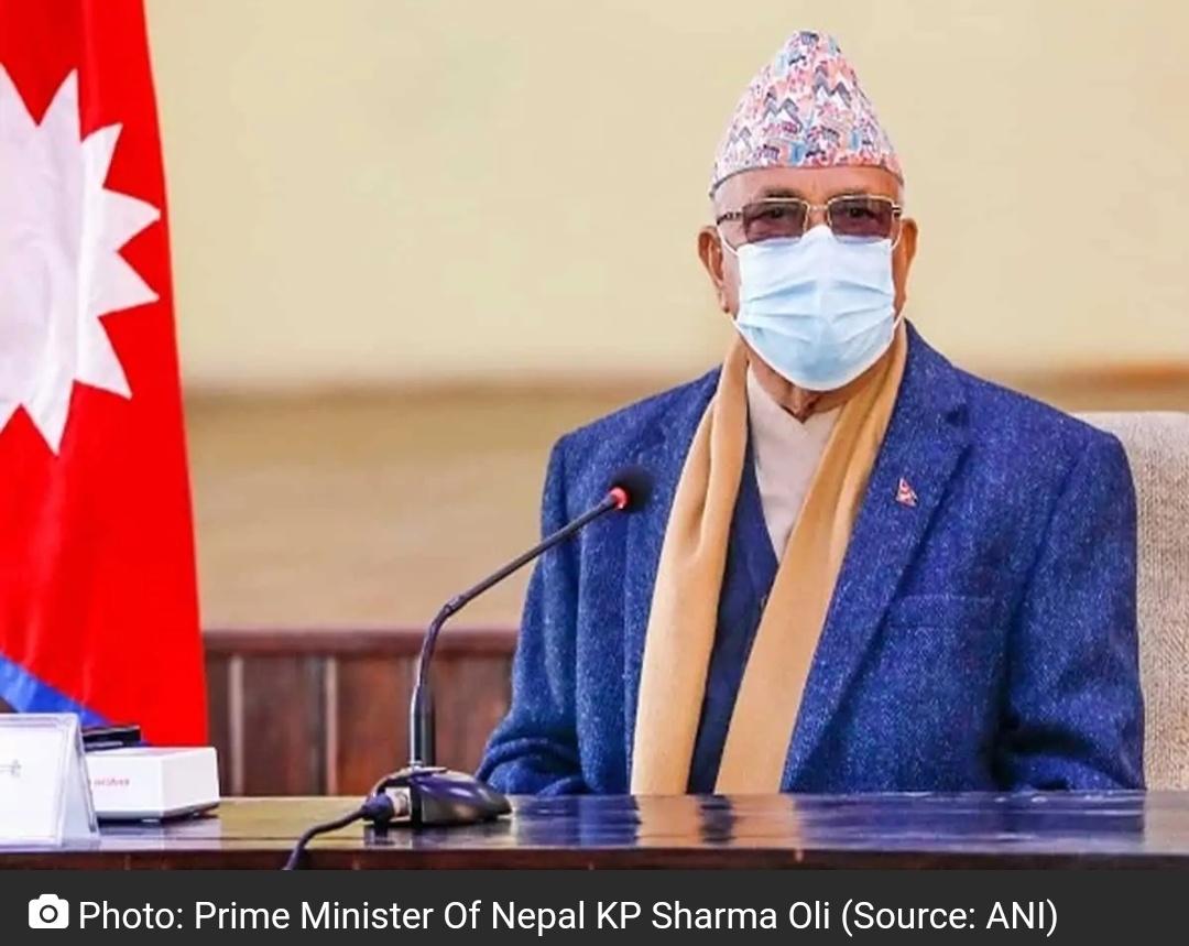 नेपाल के प्रधानमंत्री को नेपाल कम्युनिस्ट पार्टी ने बाहर का रास्ता दिखाया! 2