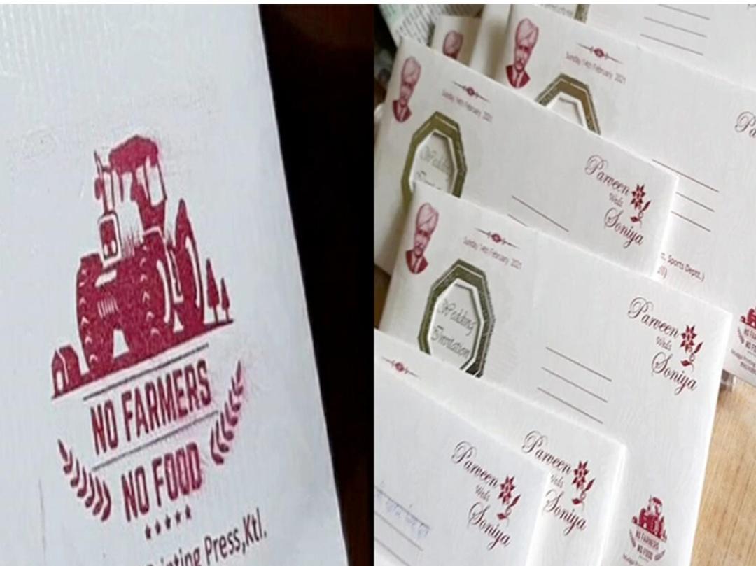 हरियाणा में शादी के कार्ड पर छपवाकर किसान आंदोलन को समर्थन! 14