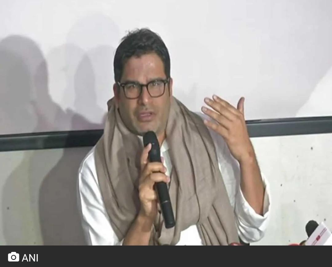 चुनाव से पहले पंजाब के मुख्यमंत्री ने प्रशांत किशोर को प्रधान सलाहकार नियुक्त किया! 7