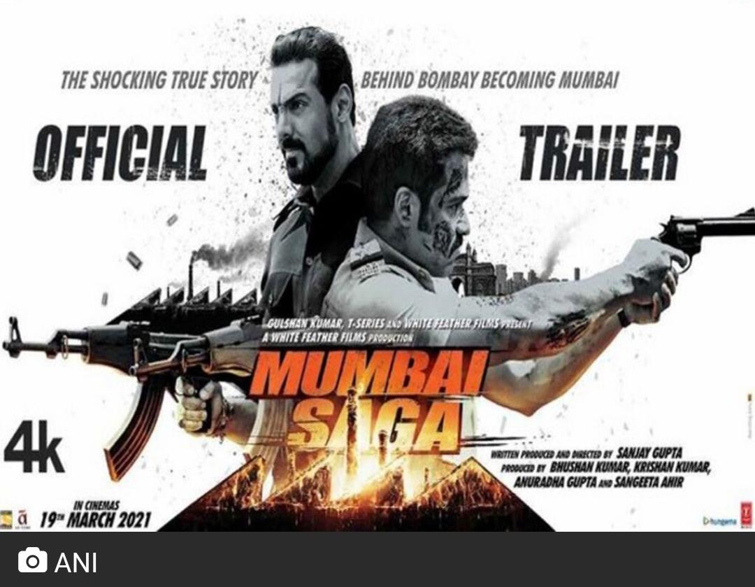 फिल्म मुम्बई सागा पर रोक से इंकार! 7