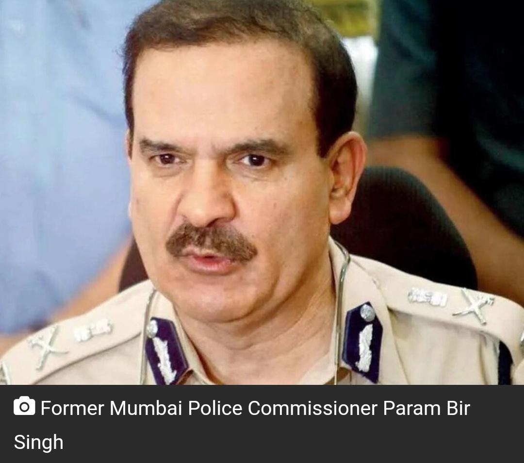 परमवीर सिंह पहुंचे सुप्रीम कोर्ट, महाराष्ट्र की सियासत में हड़कंप! 12