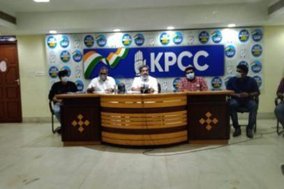 कांग्रेस ने केरल में कोविड कंट्रोल रूम खोला