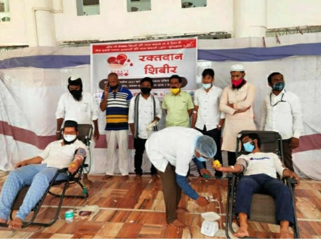 रमजान की पूर्व संध्या पर, महाराष्ट्र की यह मस्जिद रक्तदान शिविर में बदल जाती है! 5