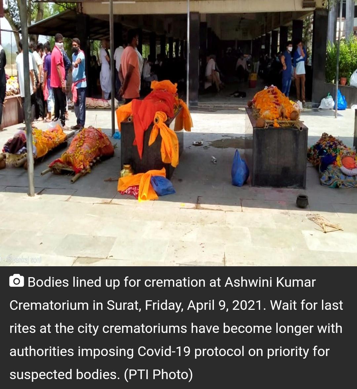 गुजरात में कोरोना का कहर: श्मशान घाटों पर भीड़! 12